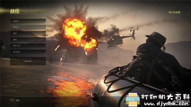 PC游戏分享:《使命召唤6:现代战争2》重制版图片 No.3