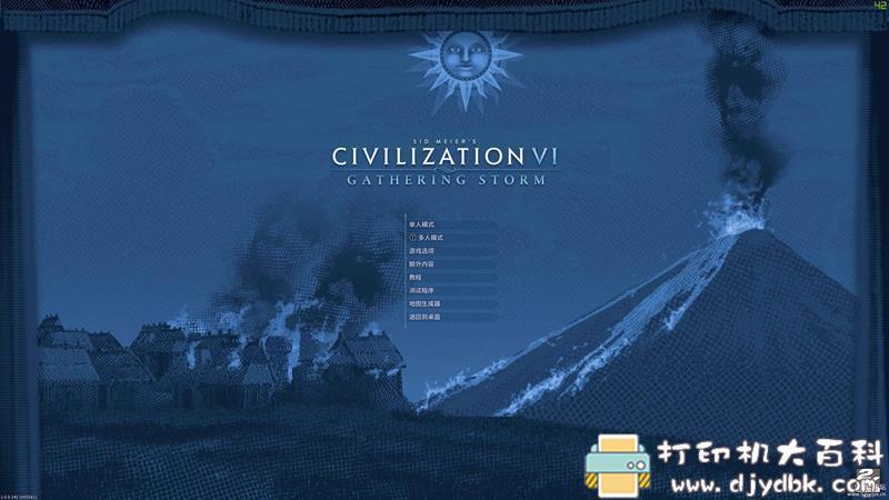 PC游戏分享:文明6 最新版 玩一局就天亮了图片 No.1