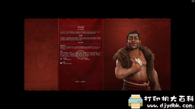 PC游戏分享:文明6 最新版 玩一局就天亮了图片 No.3