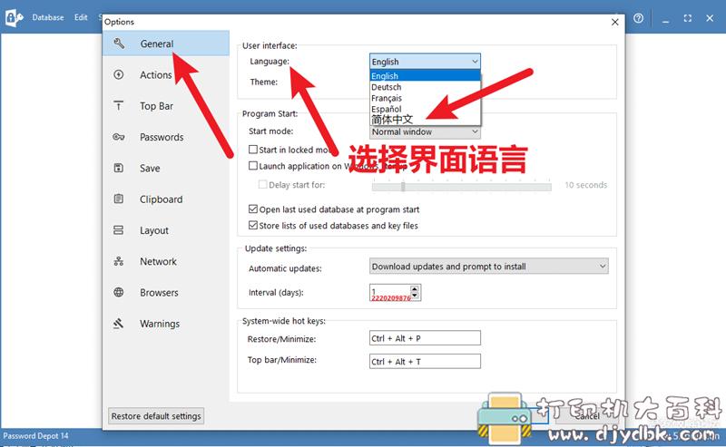 [Windows]密码管理密码仓库 PasswordDepot V14.0.5 便携版图片 No.4
