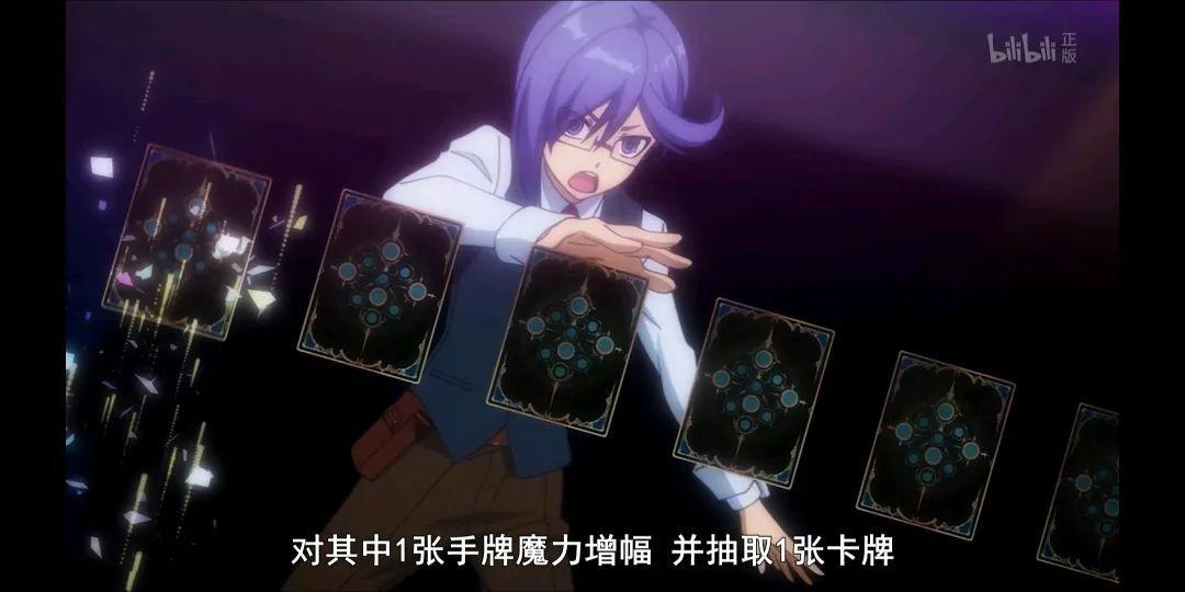 住手!你们不要再打啦!这不是真正的打牌!_图片 No.10