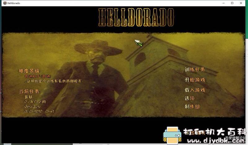 PC游戏分享 《赏金奇兵2:赫多兰朵》免安装中文版[WIN10完美运行,解压即玩]图片 No.1