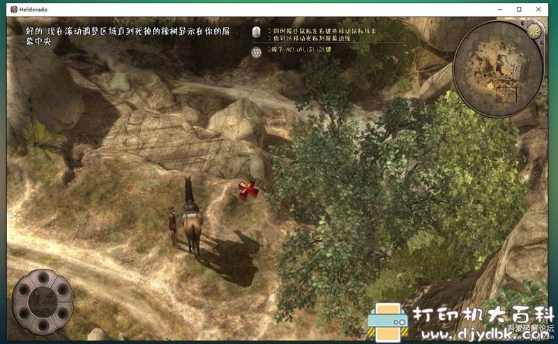 PC游戏分享 《赏金奇兵2:赫多兰朵》免安装中文版[WIN10完美运行,解压即玩]图片 No.4