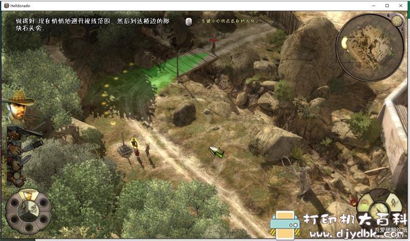 PC游戏分享 《赏金奇兵2:赫多兰朵》免安装中文版[WIN10完美运行,解压即玩]图片 No.5