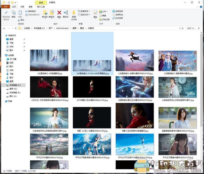 [Windows]易语言编写的彼岸壁纸高清批量下载图片 No.2