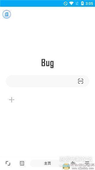 [Android]安卓 M浏览器1.0.18更新版[支持扩展][兼容油猴]+141个资源站图片 No.1