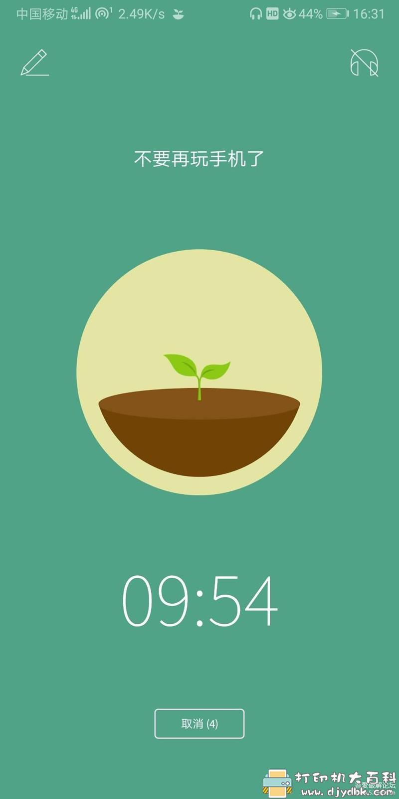 [Android]辅助你放下手机专注工作的app:Forest专注森林 v4.16.1 免费专业版图片 No.1