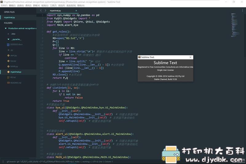 [Windows]轻量文本编辑器 sublime text 3,集成常用插件图片 No.1