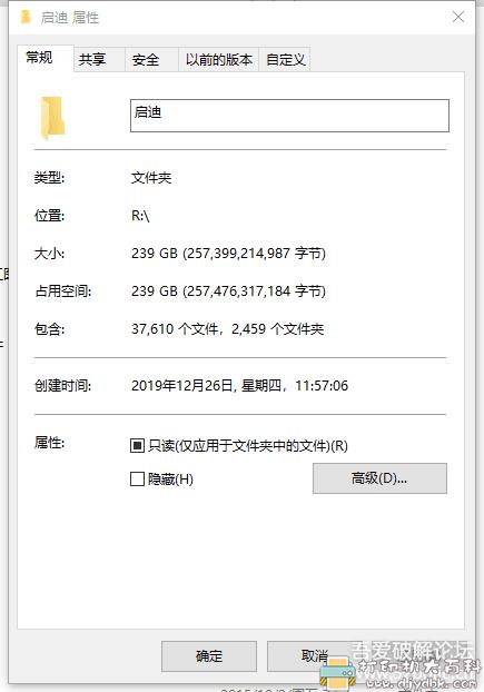 [Windows]依云CAD批量打图精灵+设计院全套资料视频教程图片 No.4