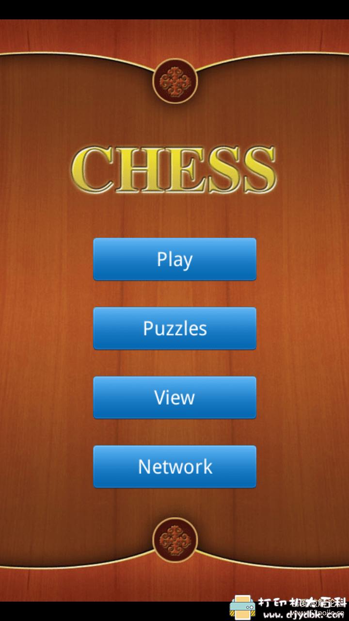 安卓游戏分享 中国象棋和国际象棋安卓单机版图片 No.3
