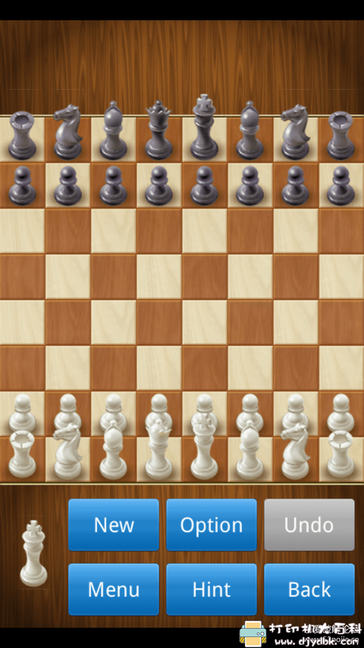 安卓游戏分享 中国象棋和国际象棋安卓单机版图片 No.4
