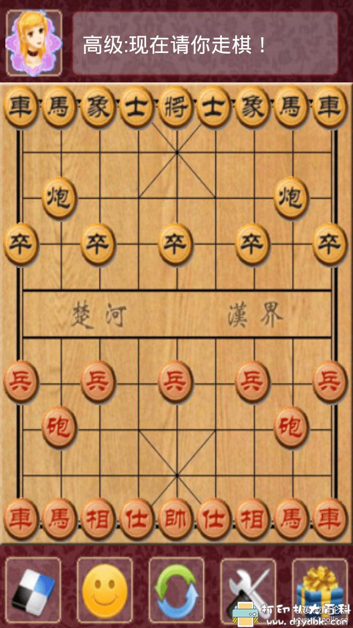 安卓棋类大师,中国象棋,围棋,五子棋 三合一。无广告图片 No.2