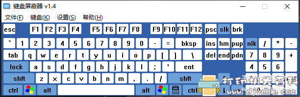 [Windows]键盘锁(锁定键盘的按键),防止小孩子乱按图片 No.4