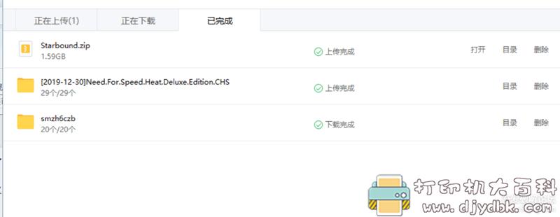 PC游戏分享:星界边境 免安装正式版已汉化【天翼云高速盘】图片 No.2