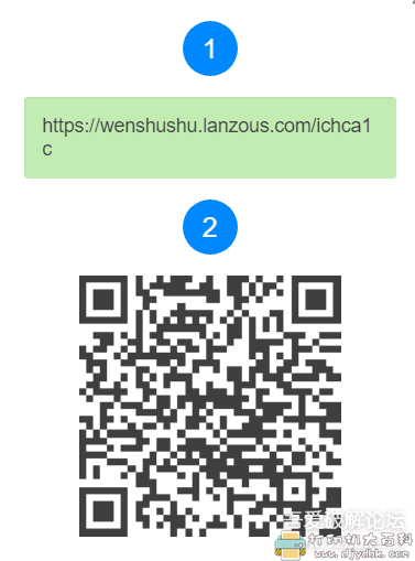 [Android]中国移动5G消息APP_1.0.0,无需5g手机和卡免费发短信图片 No.1