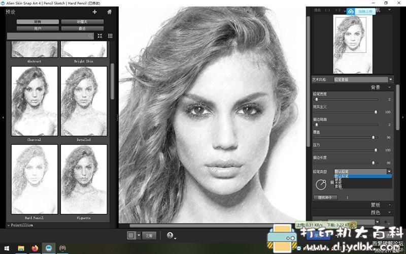 [Windows]Photoshop插件:【真人转素描】Alien Skin Snap Art 4.1.3.214 x64 中文汉化版图片 No.2