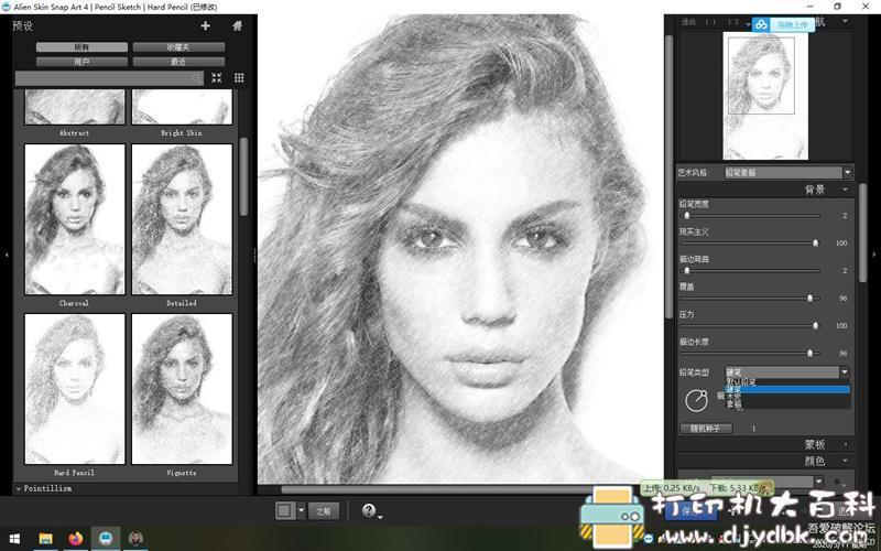 [Windows]Photoshop插件:【真人转素描】Alien Skin Snap Art 4.1.3.214 x64 中文汉化版图片 No.3