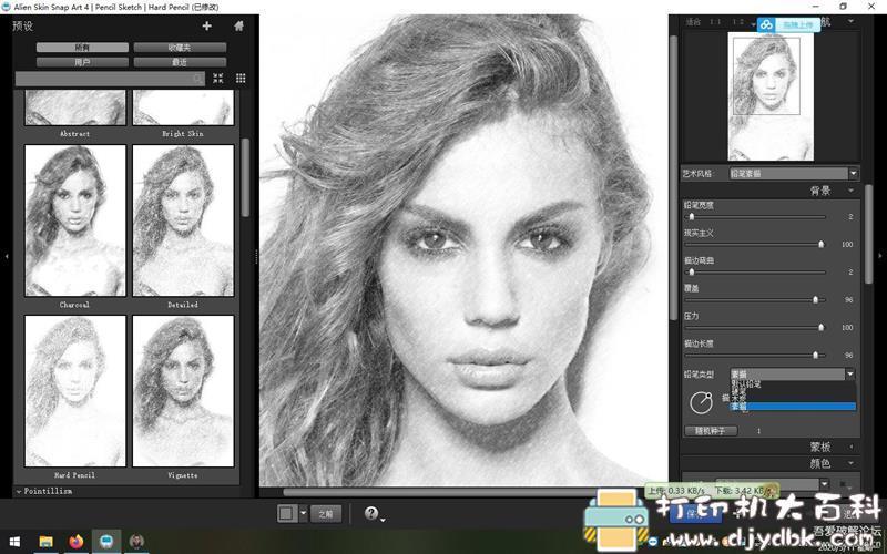 [Windows]Photoshop插件:【真人转素描】Alien Skin Snap Art 4.1.3.214 x64 中文汉化版图片 No.5