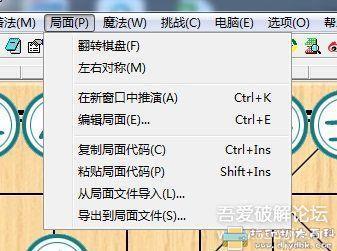 PC小游戏:【象棋巫师 v5.52 pc安装版】图片