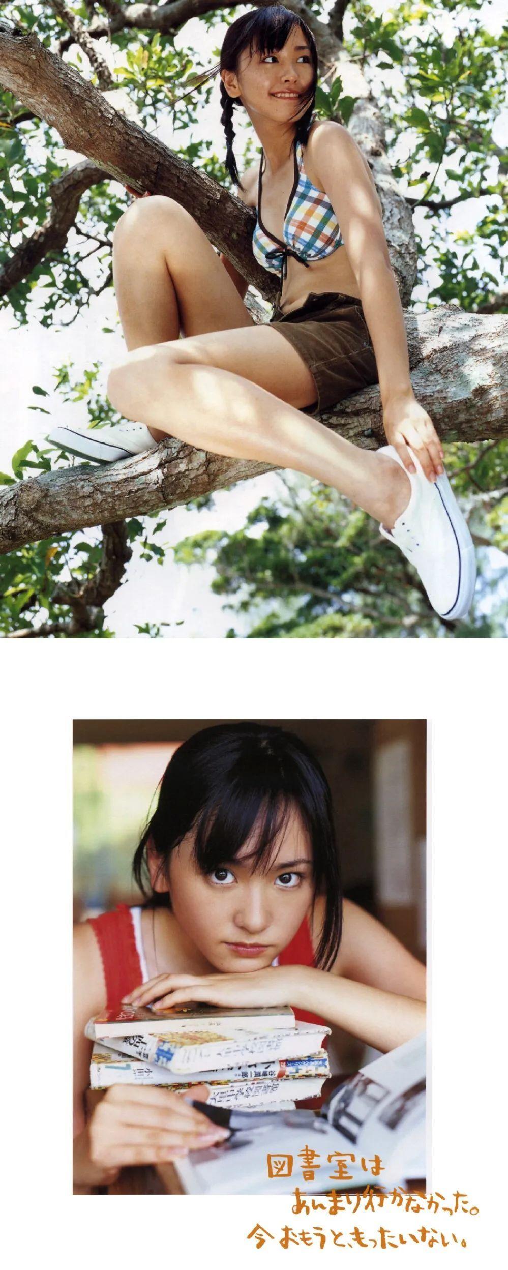 新垣结衣泳装写真集,《水漾青春17岁》_图片 No.12