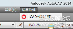 [Windows]CAD批量打图《途易分图大师》,非常牛的CAD批量转PDF插件图片 No.5