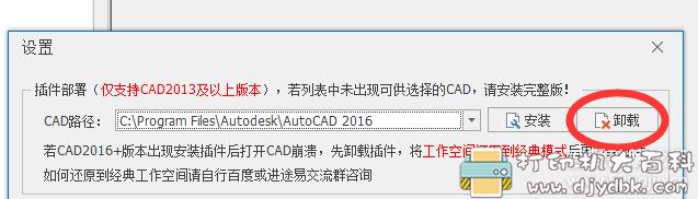 [Windows]CAD批量打图《途易分图大师》,非常牛的CAD批量转PDF插件图片 No.13