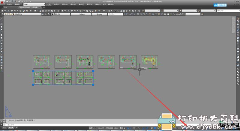 [Windows]CAD批量打图《途易分图大师》,非常牛的CAD批量转PDF插件图片 No.14