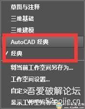 [Windows]CAD批量打图《途易分图大师》,非常牛的CAD批量转PDF插件图片 No.15