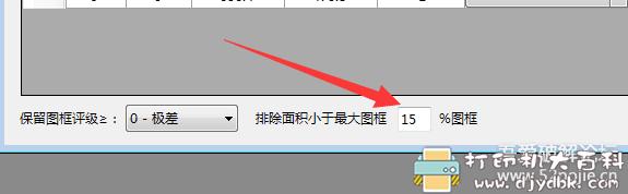 [Windows]CAD批量打图《途易分图大师》,非常牛的CAD批量转PDF插件图片 No.18