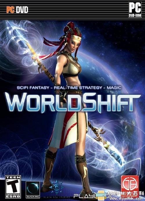 PC游戏分享 世界转变.WorldShift.v1.0.23 完美中文硬盘版图片 No.1
