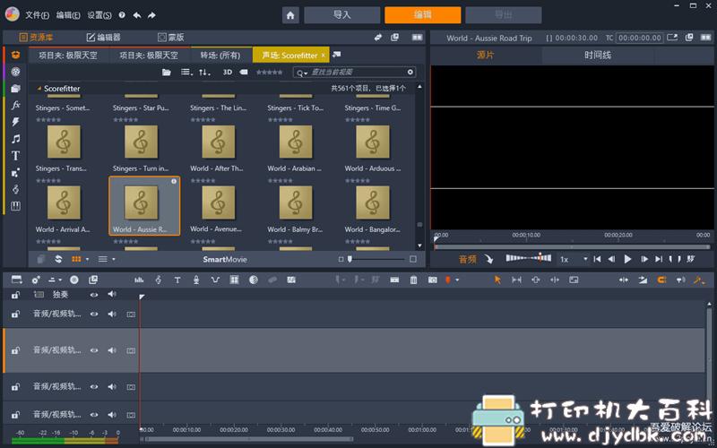 [Windows]专业视频编辑软件 品尼高 Pinnacle Studio Ultimate v23.2.0.290 汉化版图片 No.2