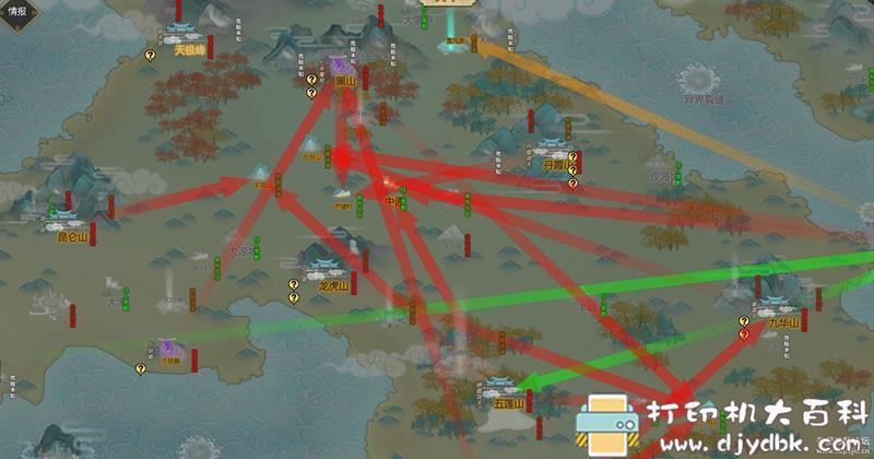 PC游戏分享:《了不起的修仙模拟器》0.9740学习版附72个常用MOD图片 No.3