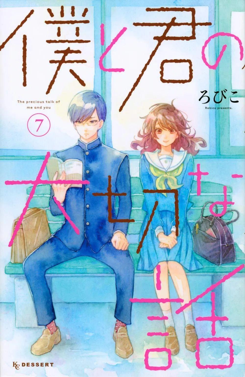 """5月12日,第44届""""讲谈社漫画赏""""获奖名单公开!_图片 No.2"""