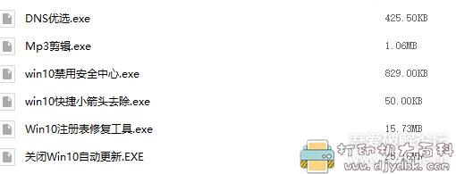 [Windows]电脑文件夹加密软件AnvideSealFolder图片 No.1