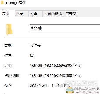 [Windows]电脑文件夹加密软件AnvideSealFolder图片 No.3