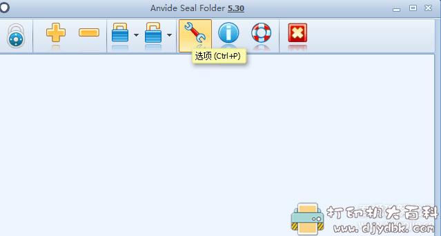 [Windows]电脑文件夹加密软件AnvideSealFolder图片 No.5