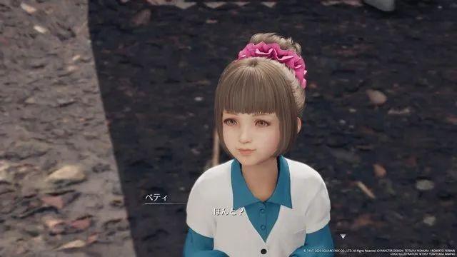 日本游戏网站INSIDE票选《最终幻想7:重制版》人气女角色top10,蒂法毫无疑问是第一!_图片 No.3