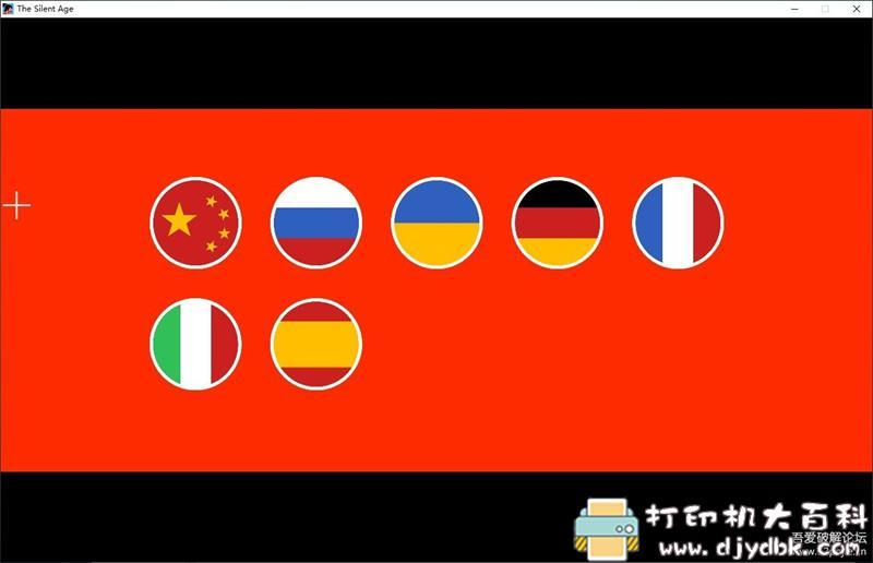 PC冒险解谜游戏分享:《沉默年代》免安装中文版图片 No.1
