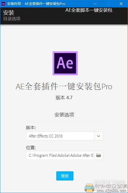 [Windows]AE全套插件一键安装(PR\PS\AE三套齐全)图片 No.3