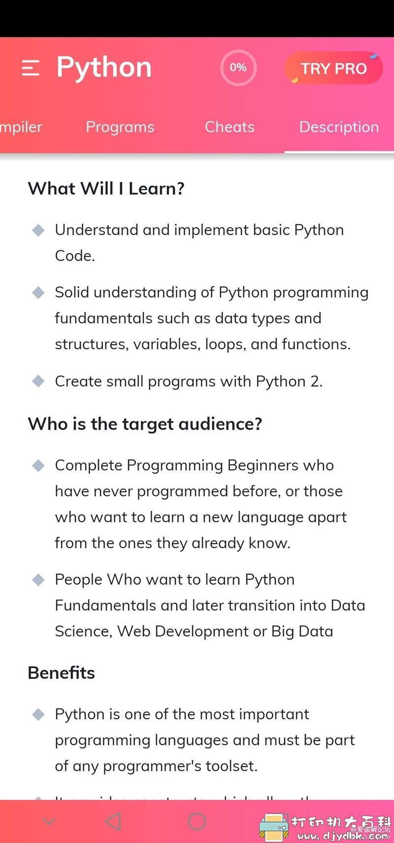[Android]【Learn Python】学习Python的手机app图片 No.1