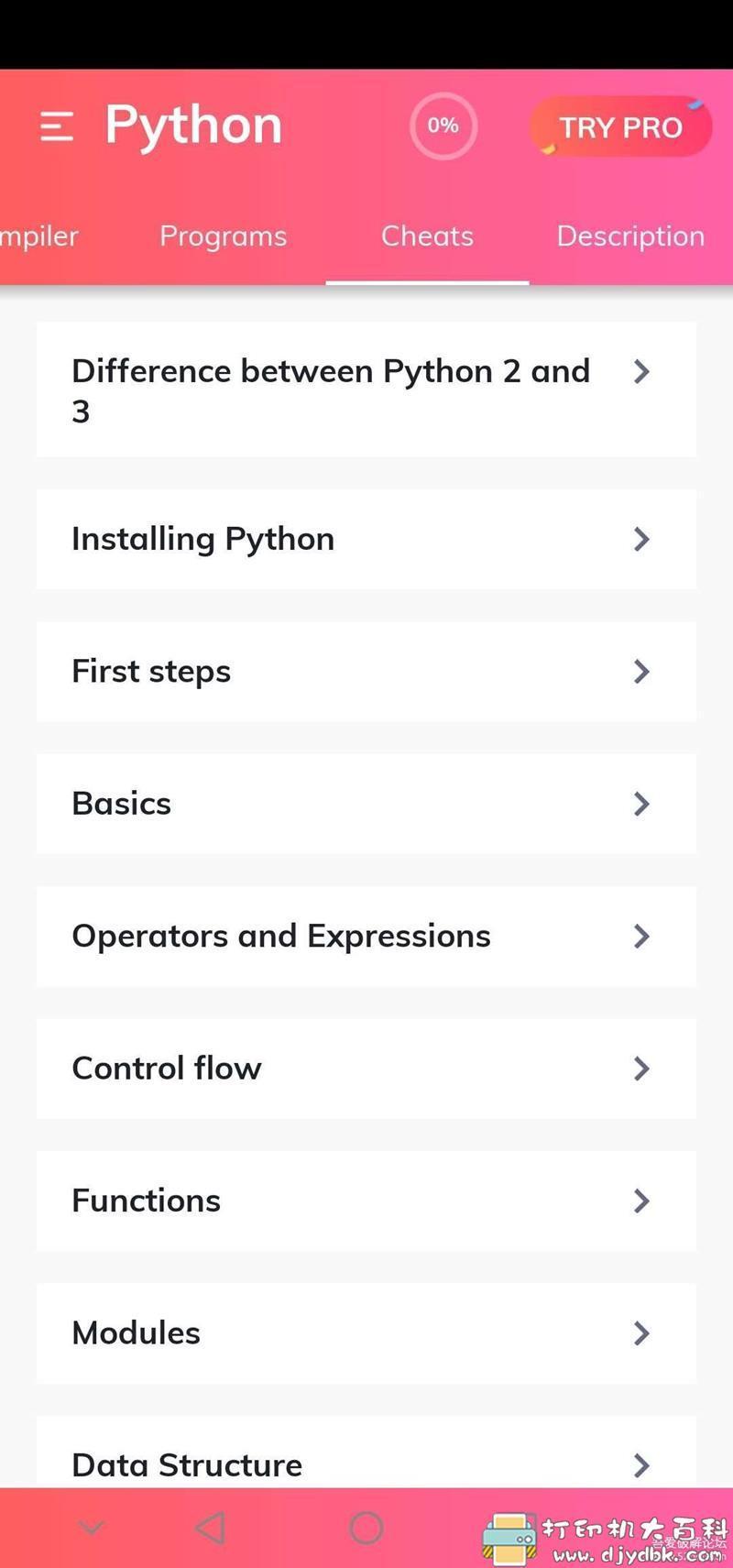 [Android]【Learn Python】学习Python的手机app图片 No.2