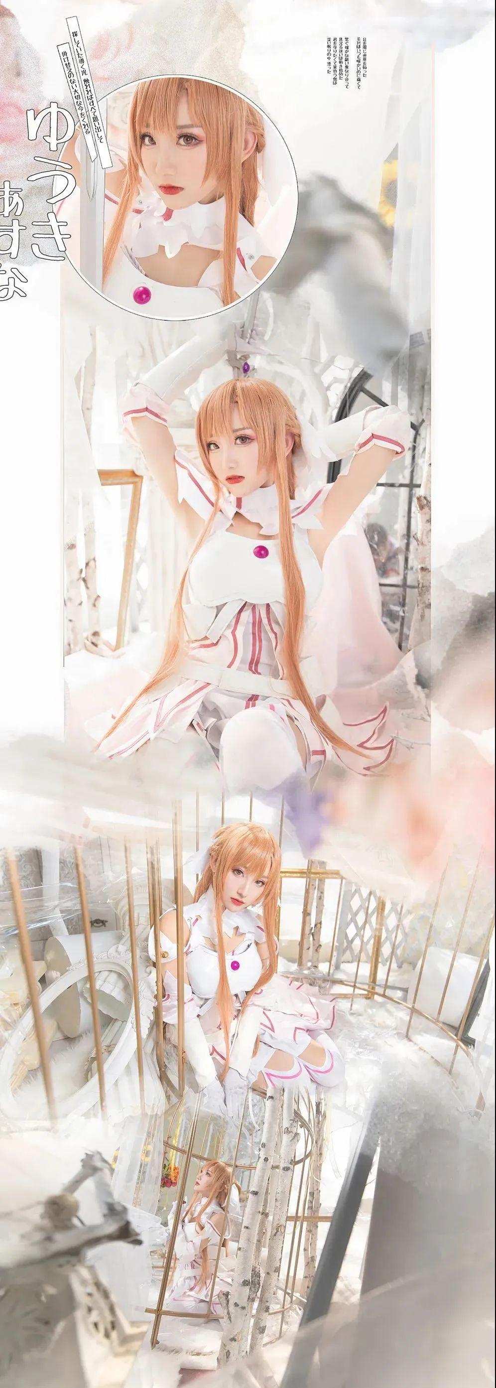 Cosplay—刀剑神域 创世神丝提西亚 亚丝娜(cn:尤幽)_图片 No.1