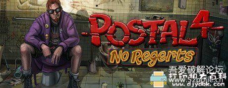 PC游戏分享:《喋血街头4》5月16日更新图片 No.1