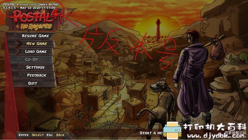 PC游戏分享:《喋血街头4》5月16日更新图片 No.11