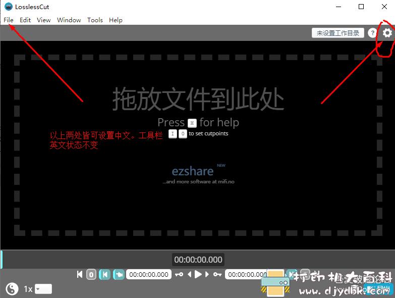 [Windows]视频无损剪辑 LosslessCut v3.23.7图片 No.1