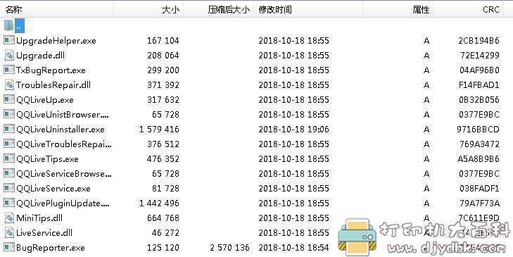 [Windows]腾讯视频2018.10.12(10.12.2789.0)中文安装版(可转mp4,可登录会员)图片 No.1