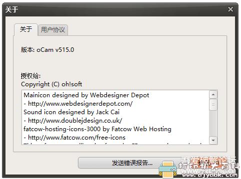 [Windows]屏幕录像机oCam v515.0 去广告简体中文版(便携版)图片 No.2