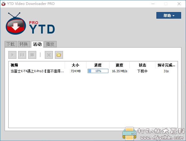 [Windows]YTD Video downloader v5.9.18.2,视频下载工具(支持油管、facebook、p站等)图片 No.2