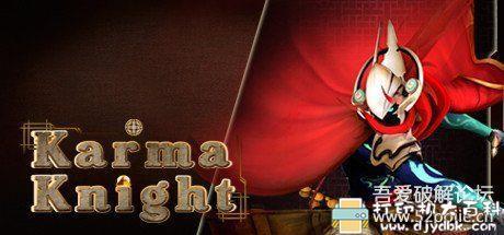 PC游戏分享:【天翼云】跟死亡细胞风格类似的《Karma Knight》图片 No.1