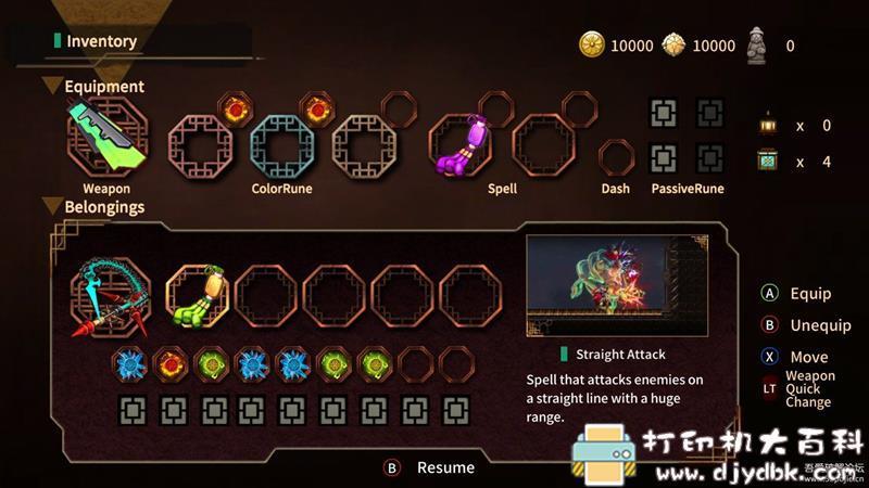 PC游戏分享:【天翼云】跟死亡细胞风格类似的《Karma Knight》图片 No.2